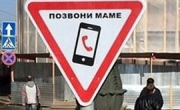 Alternative traffic signs appeared in St. Petersburg