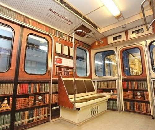 In the subway train-library will appear